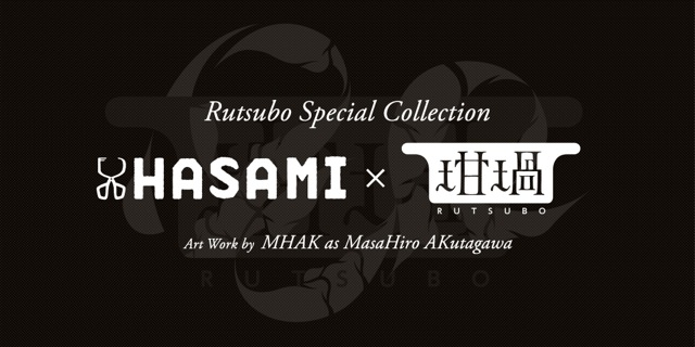 "HASAMI×RUTSUBO Art work by ""MHAK as Masahiro Akutagawa"""