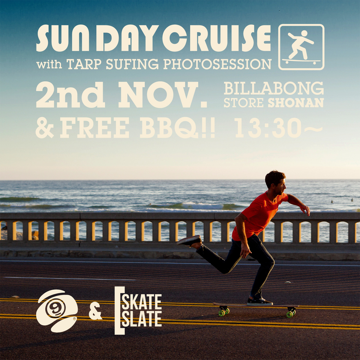 SUN DAY CRUISE  by Sector9