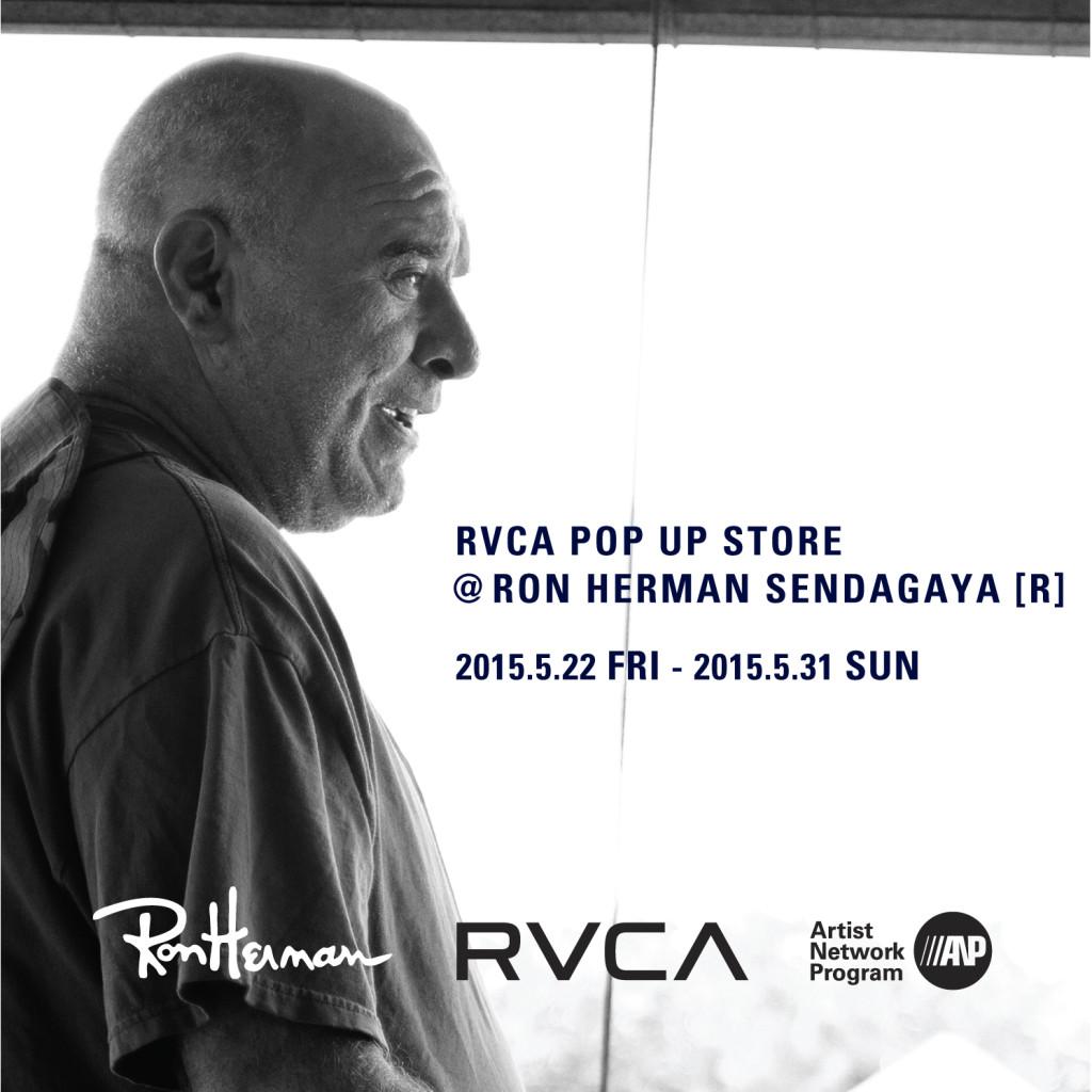 RVCA_RHC_W120xH235-2