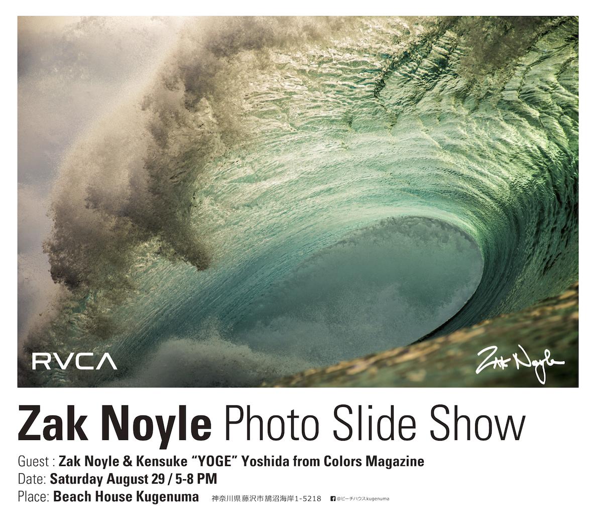 日本の夏。そして日本の波をハワイ出身のフォトグラファーが撮り下ろした写真たち。Zak Noyle Photo Slide Show RVCA