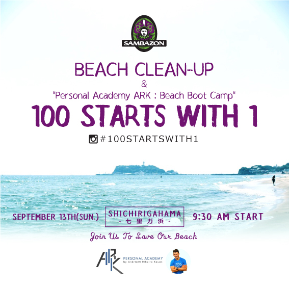 BeachCleanup_0913
