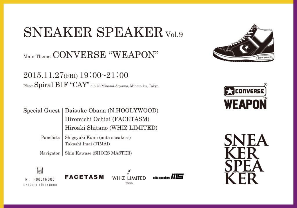 SNEAKER SPEAKER Vol.9_special Version Flyer