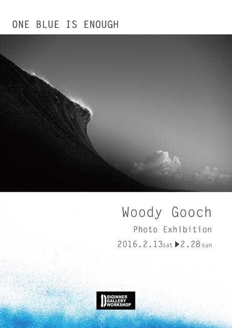 WOODY GOOCH Photo Exhibition at Diginner Gallery Workshop