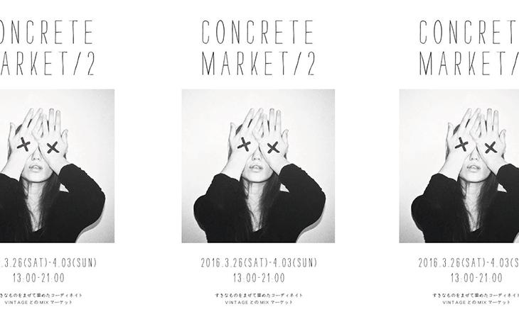 ConcreteMarket_2