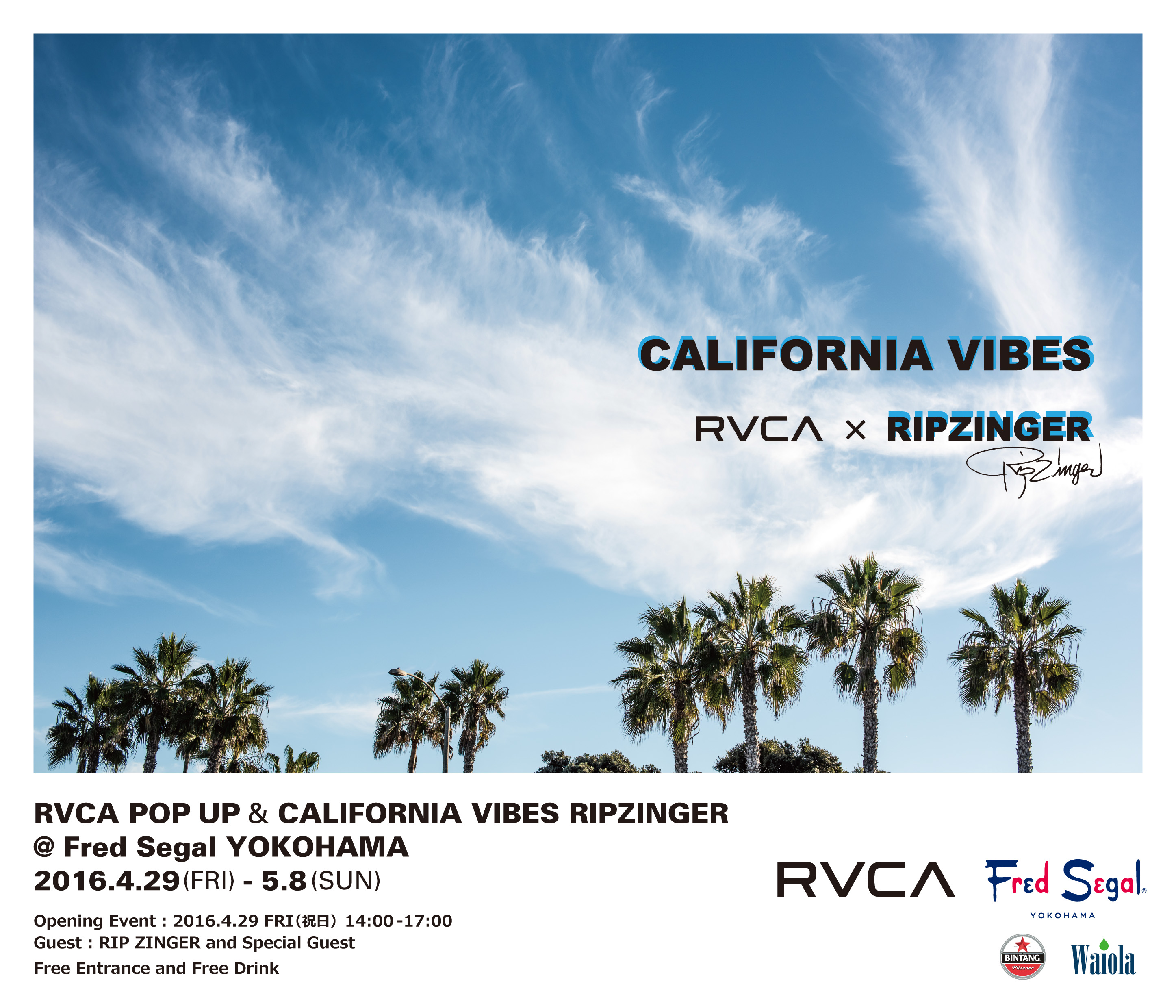 CALIFORNIA VIBES RIPZINGER BY RVCA