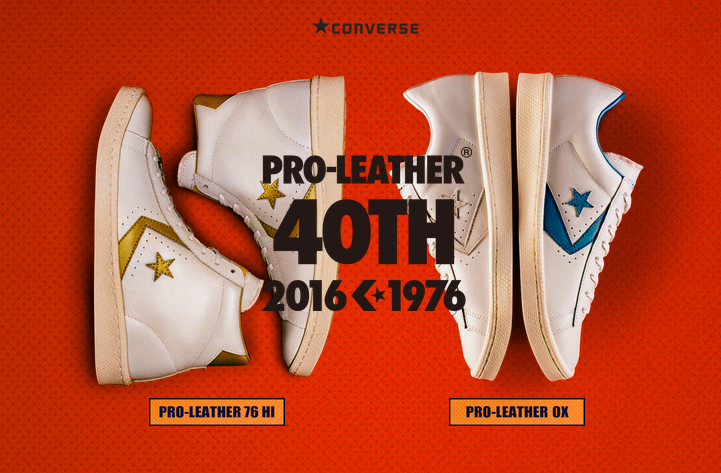 Proleather_40th