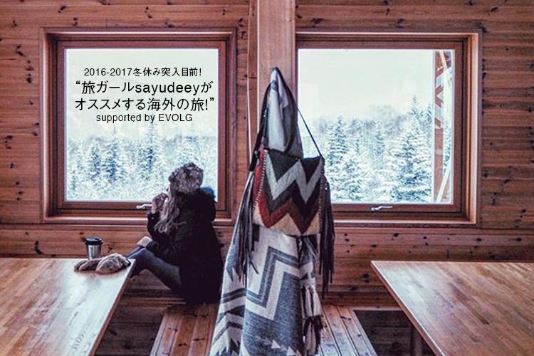 sayudeey_banner
