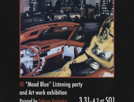 "IO 2nd album ""Mood Blue"" listening party and Art work exhibition"