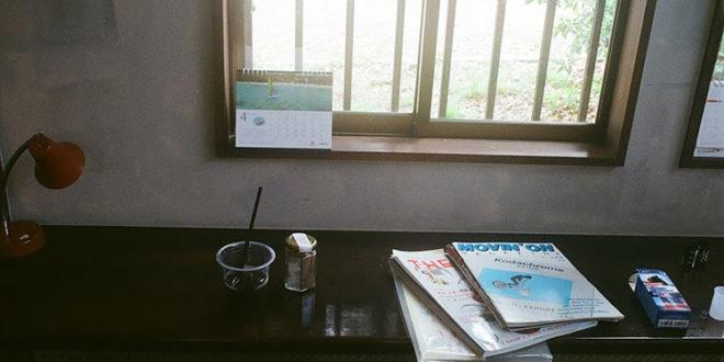 駒沢公園の脇で静かにKissaできる場所。Tokyo coffee guide 2020 | Entry No.10 Kissa Nico