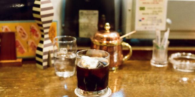 夏の始まり。渋谷でアイスコーヒー飲みたくなったら迷わずこのお店。Tokyo coffee guide 2020 | Entry No.13 珈琲店トップ