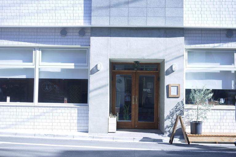 ライフスタイルカルチャートレンド最先端・代々木八幡と周辺エリア。Tokyo Hostel Guide – 006 – almond hostel & cafe
