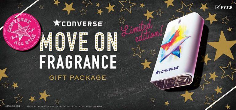 コンバースの香水「ムーブオンフレグランス」より限定のギフトパッケージが発売開始。