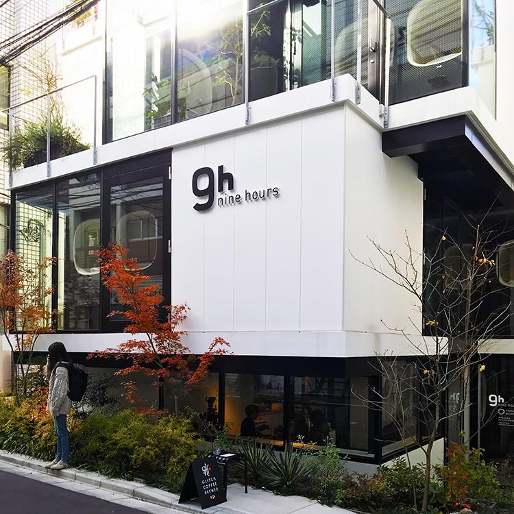 デザイン性とホスピタリティーを兼ね備えたカプセルホテル。Tokyo Hostel Guide – 021 – ナインアワーズ赤坂