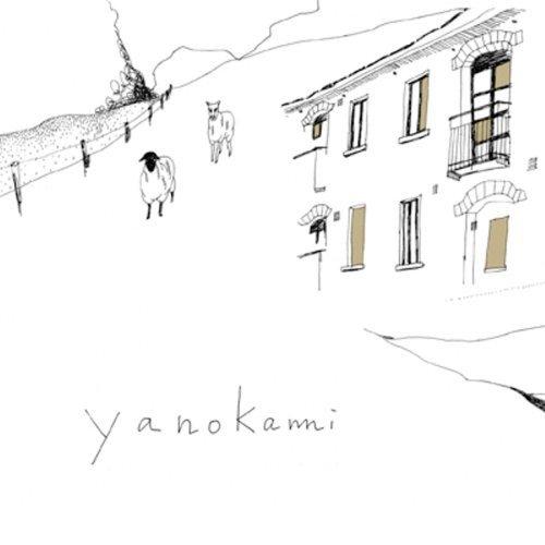 雨の人。雨の音。No.057「YANOKAMI – OWARI NO KISETSU」