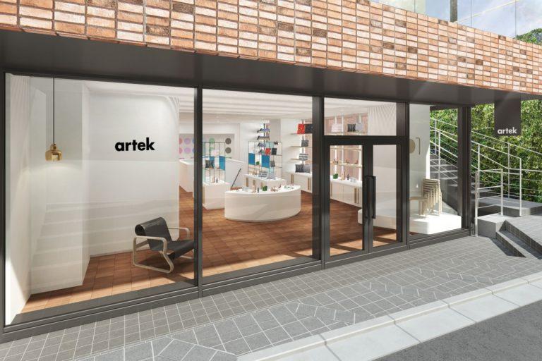 Artek Tokyo Store、4月27日(土)にオープン。