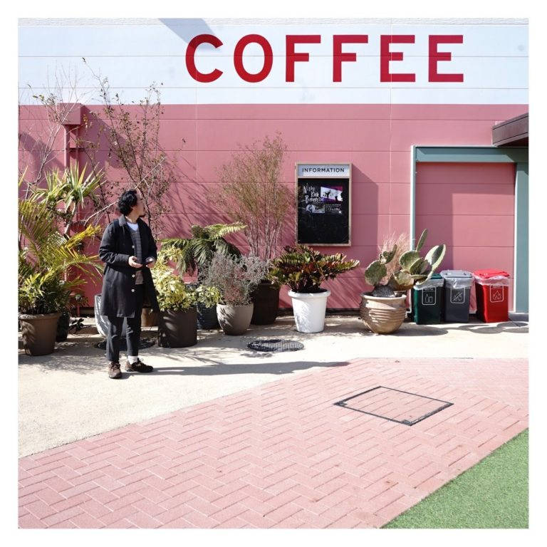 Tokyo Coffee Guide 2020 | Entry No.52 Little Darling Coffee Roasters