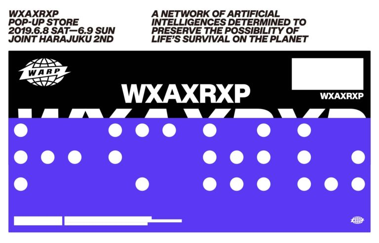 WARPの30周年記念ポップアップストアが東京・原宿で開催。大竹伸朗によるデザインTシャツが登場。