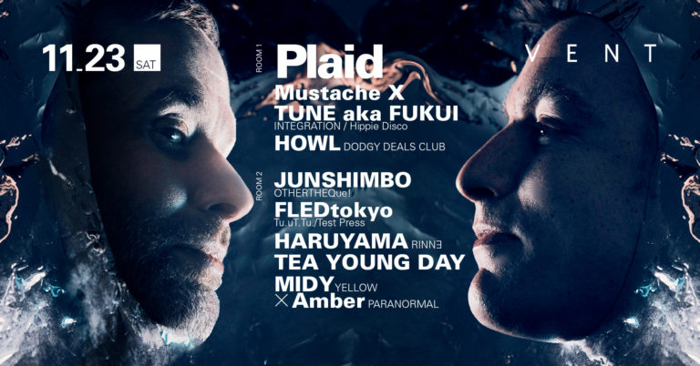 雨の人。雨の音。No.061「Plaid – Maru(Orbital Remix)」