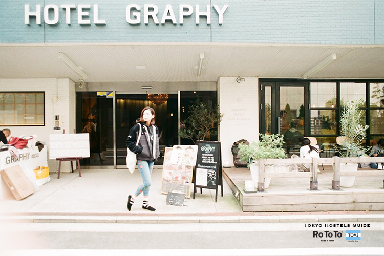 ベースは根津。ローカルなイーストトーキョーエリアを巡りたい。|Tokyo Hostel Guide – 001 – HOTEL GRAPHY NEZU