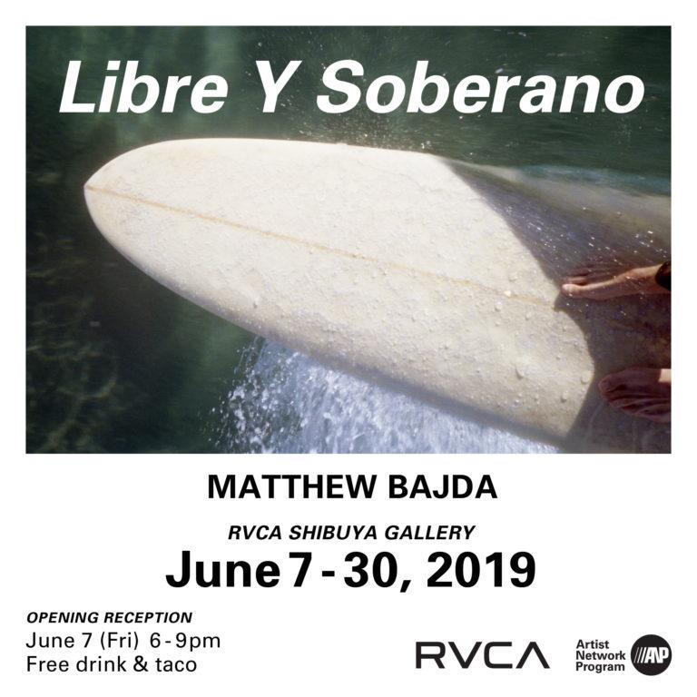 """マシュー・バイダのアートエキシビション""""Libre Y Soberano""""が6月7日(金)よりRVCA SHIBUYA GALLERYにてスタート"""