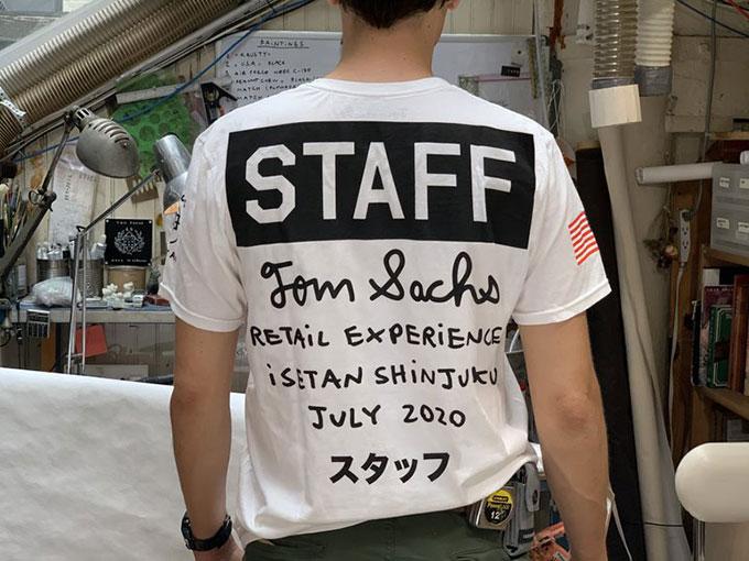 Tom Sachs x ISETAN T-Shirt #欲しいTシャツ #IWANTEE
